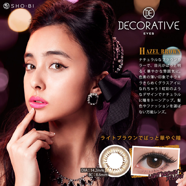 decorativeeyes1day