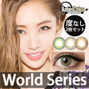 angelcolor_world01